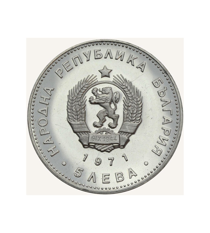 Bułgaria 5 lewa 1971