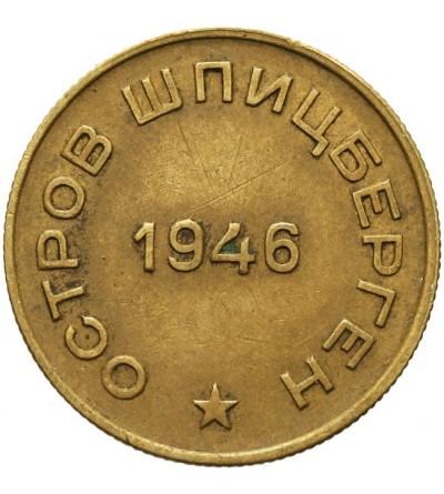 Szpicbergen 10 kopiejek 1946