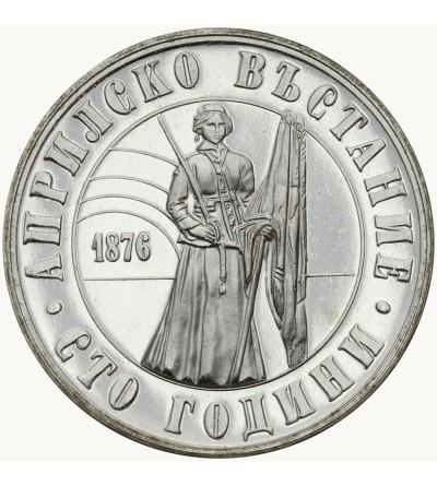 Bułgaria 5 lewa 1976