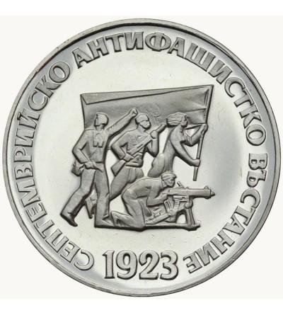 Bułgaria 5 lewa 1973