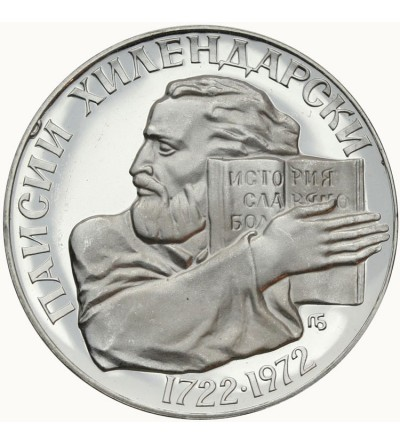 Bułgaria 5 lewa 1972
