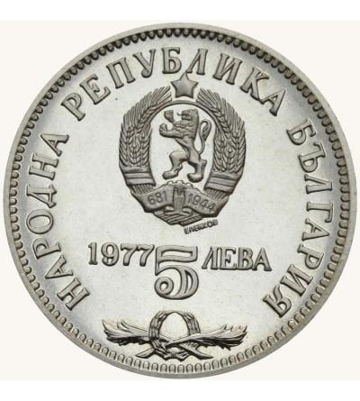 Bułgaria 5 lewa 1977