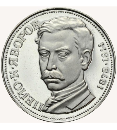 Bułgaria 5 lewa 1978