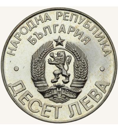 Bułgaria 10 lewa 1978