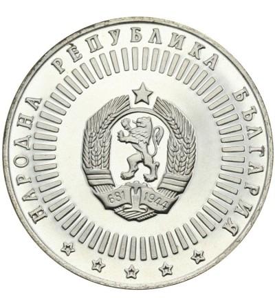 Bułgaria 20 lewa 1989