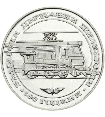 Bułgaria 20 lewa 1988