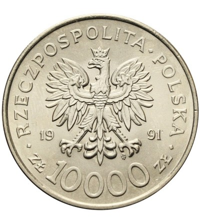 10000 złotych 1991, 200. Rocznica Konstytucji 3 Maja