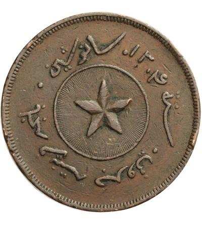 Brunei 1 cent 1304 AH / 1888 AD