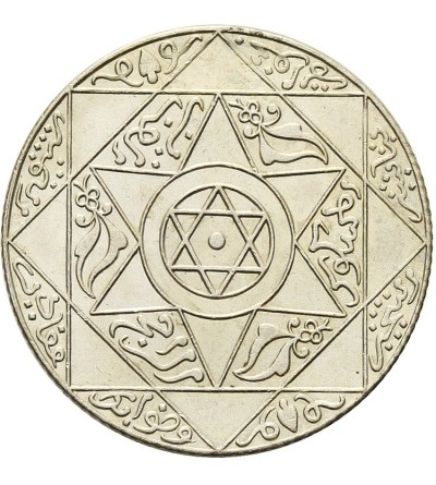 Maroko 2 1/2 Dirhama 1314 AH / 1896 AD