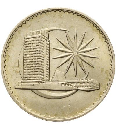 Malezja 1 Ringgit 1971