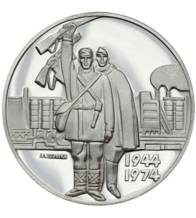 Bułgaria 5 lewa 1974