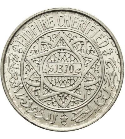 Morocco 5 Francs 1370 AH / 1950 AD