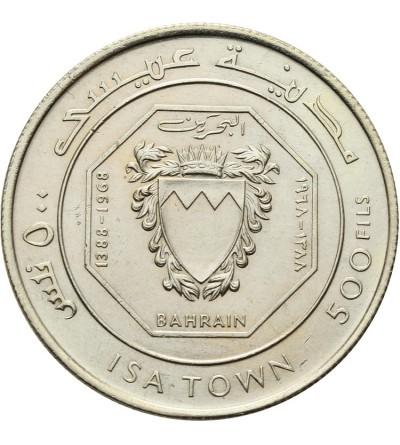Bahrain 500 fils 1968