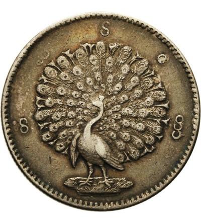 Myanmar (Birma) 1 Kyat (Rupia) 1852 AD