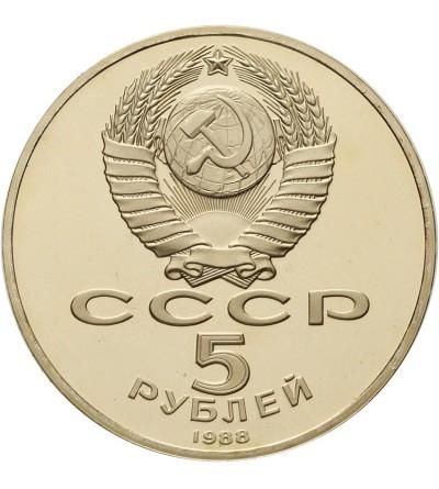 ZSRR 5 rubli 1988, Pomnik Piotra I - Leningrad