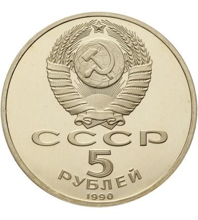 ZSRR 5 roubles 1990, St. Petersburg Palace