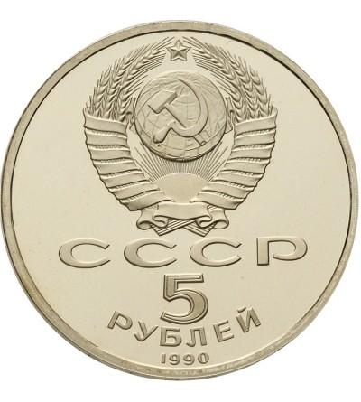 ZSRR 5 rubli 1990, Mantendaran - Erewań