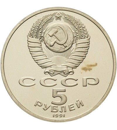 ZSRR 5 roubles 1991, Cathedral of the Archangel in Moscow