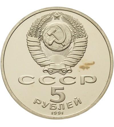 ZSRR 5 rubli 1991, Sobór Archangielski - Moskwa