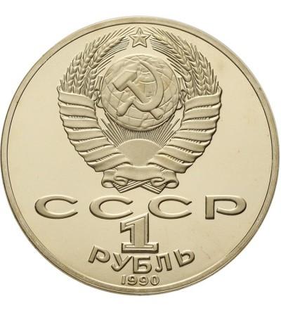 ZSRR 1 rubel 1990, P. Czajkowski
