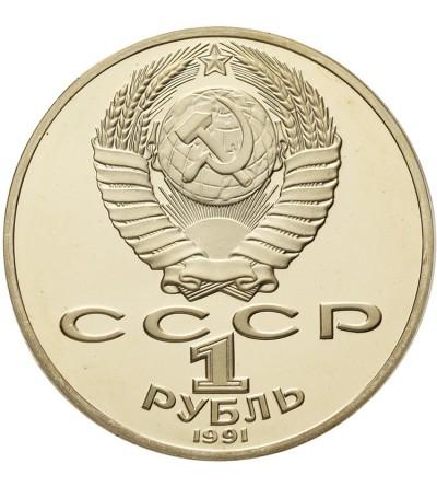 ZSRR 1 rubel 1991, P. Lebiediew