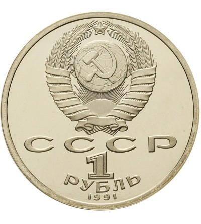 ZSRR 1 rubel 1991, A. Nawoi