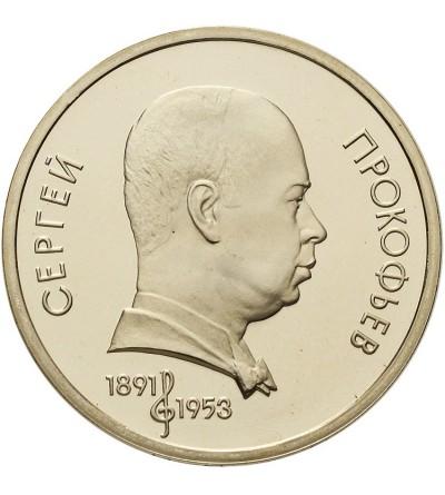 ZSRR 1 rubel 1991, S. Prokofjew