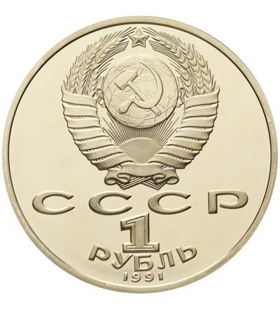 ZSRR 1 rubel 1991, Nizami Gandżewi