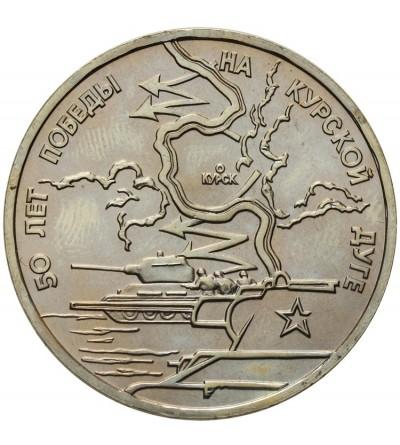 Rosja 3 ruble 1993, 50 lat Zwycięstwa pod Kurskiem