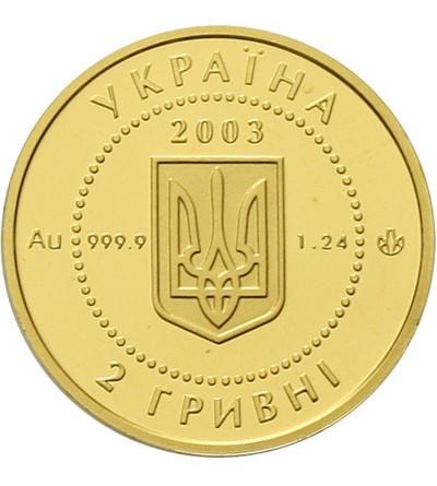 Ukraina 2 hrywny 2003. Salamandra