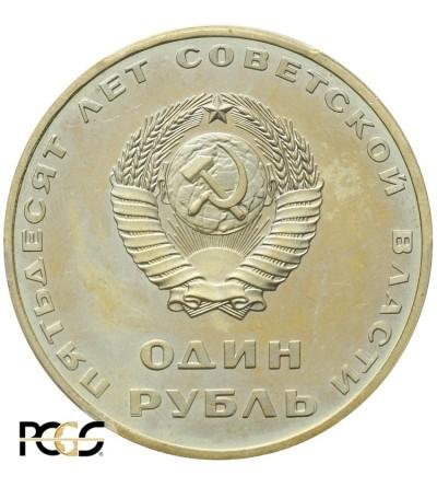 ZSSR rubel 1967, Lenin, PCGS PR 64 DCAM