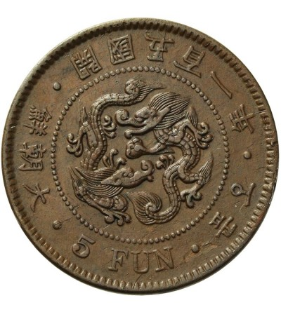 Korea 5 fun 1892
