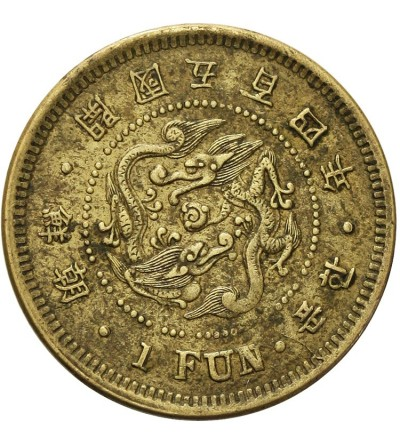 Korea 1 Fun 1895