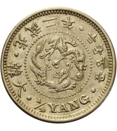 Korea 1/4 yang 1898