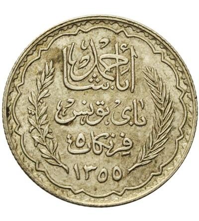 Tunisia 5 Francs 1355 AH / 1936 AD