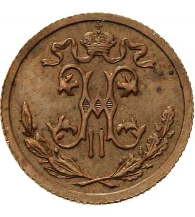 1/2 kopiejki 1913, St. Petersburg