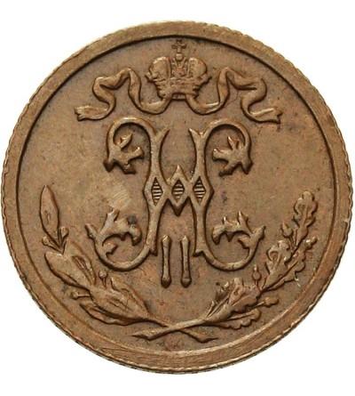 1/2 kopiejki 1912, St. Petersburg