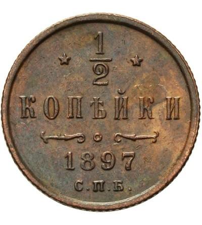 Russia 1/2 Kopek 1897, St. Petersburg