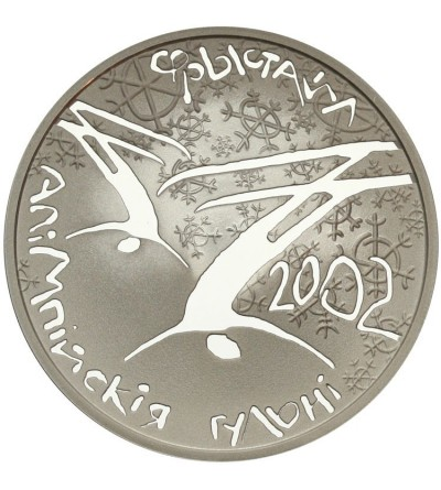 Białoruś 20 rubli 2001, Salt Lake City 2002