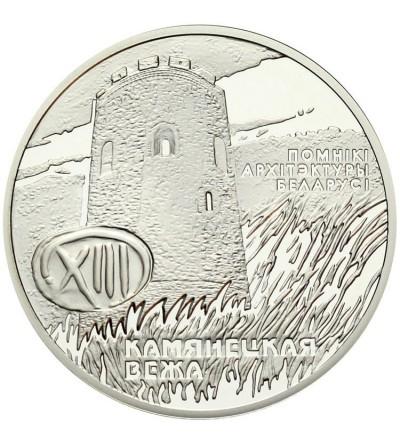Białoruś 20 rubli 2001, Biała wieża w Kamieńcu