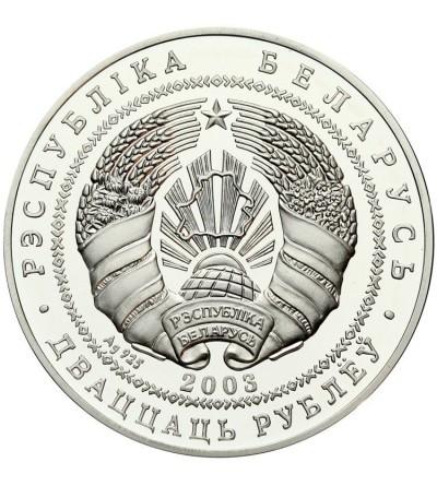 Białoruś 20 rubli 2003, Cerkiew Przemienienia Pańskiego w Połocku