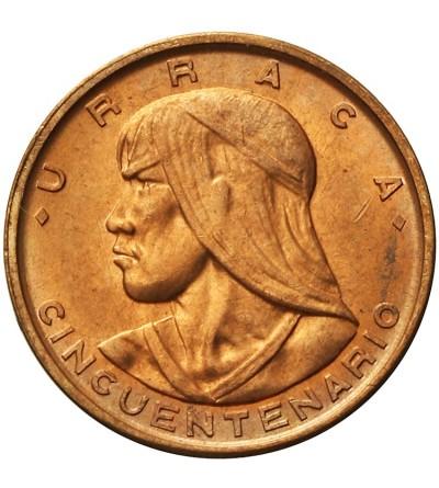Panama 1 centesimo 1953