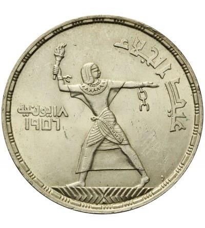 Egypt 50 Piastres 1956