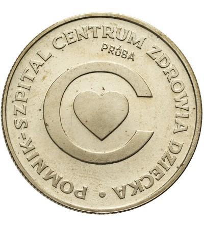 20 złotych 1979, Centrum Zdrowia Dziecka - próba