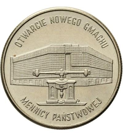 20000 złotych 1994, Otwarcie Nowego Gmachu Mennicy Państwowej