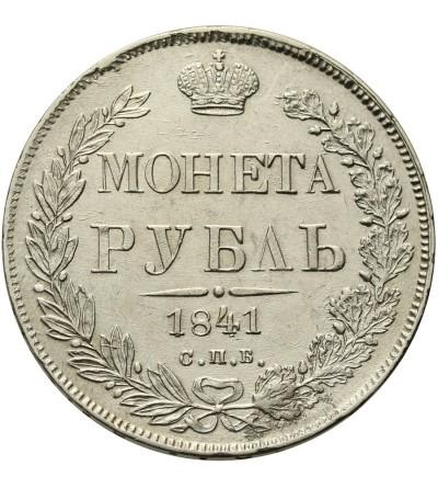 Rubel 1841 НГ, St. Petersburg