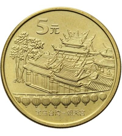 Chiny 5 Yuan 2003