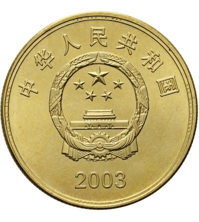 China 5 Yuan 2003