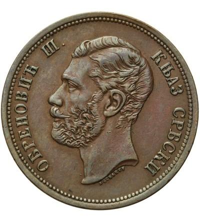 Serbia 10 para 1868