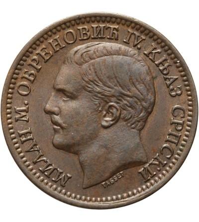 Serbia 5 para 1879